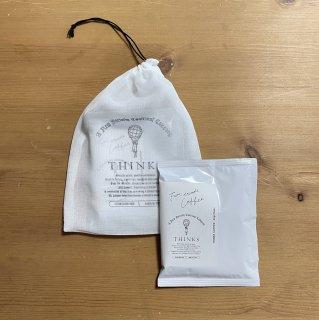THINKS フェアトレードコーヒー ドリップパック 1個+巾着バッグ