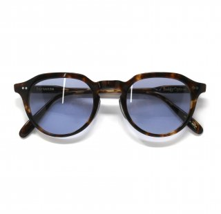 Buddy Optical Sorbonne Sunglasses