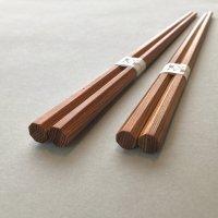屋久杉 八角箸 (バラ 22cm,23cm)