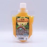 屋久島たんかんジュース