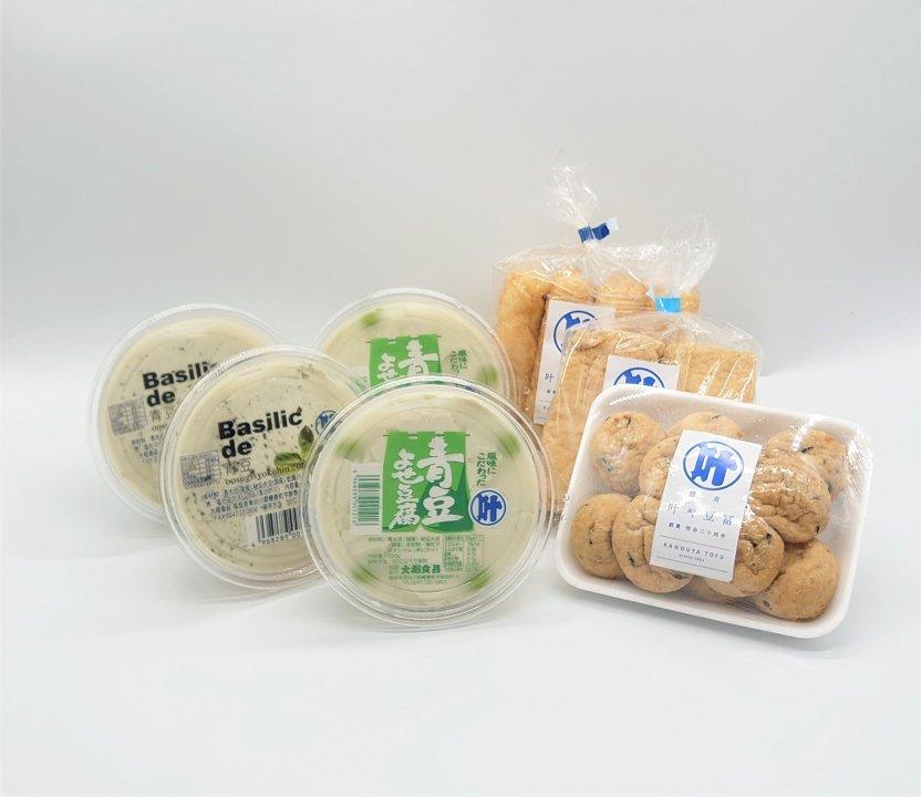 大椙食品セット