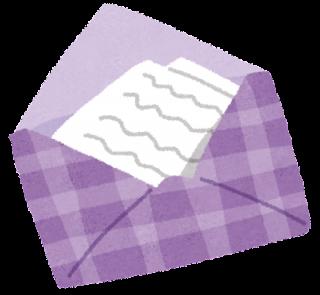 お手紙の代筆