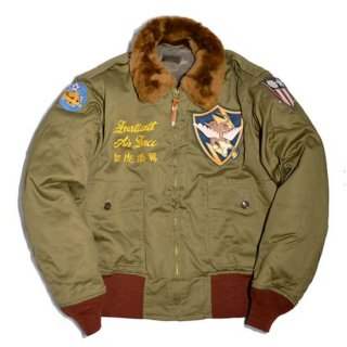 Buzz Rickson's Type B-10 23rd FIGHTER GROUP PATCH&PAINT(BR14413-01)