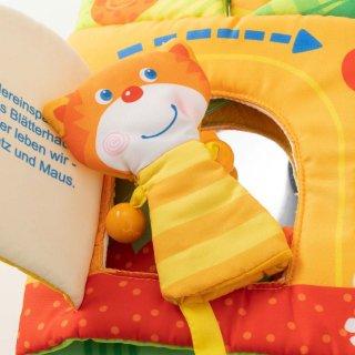 [0歳 6ヶ月-]クロースブック・リトルリーフハウス〈布の絵本〉HABA
