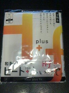 ヒート+ふぃっと パンツ