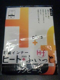 ヒート+ふぃっと ワンピース