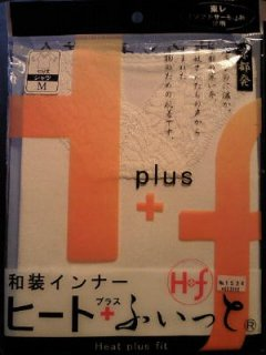 ヒート+ふぃっと シャツ