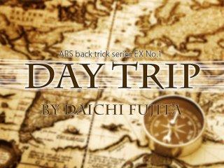 Day Trip(デイトリップ)by藤田大知