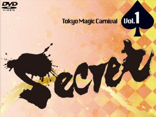 "Tokyo Magic Carnival""Secret"" Vol.1 Ars-Takeshi Taniguchi"