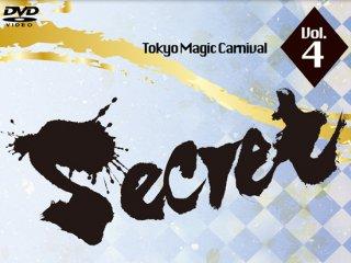 "Tokyo Magic Carnival""Secret"" Vol.4 Nobuyuki Nojima"