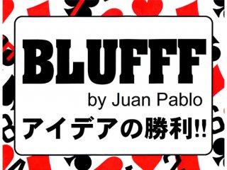 BLUFFF (ブラフ) by Juan Pablo