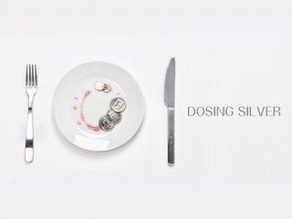 【DVD&冊子】Dosing Silver By TATTA