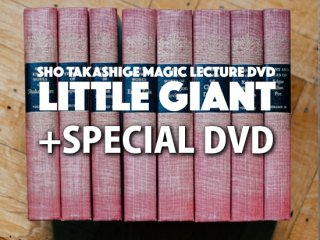 LITTLE GIANT+SPACIAL DVD by高重翔