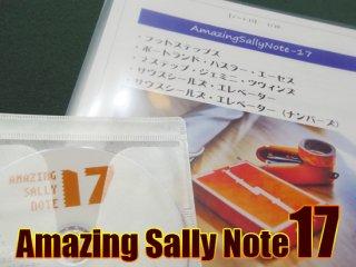Amazing Sally Note(アメージング・サリーノート) Vol.17 by佐藤喜義(協力:清水邦隆)