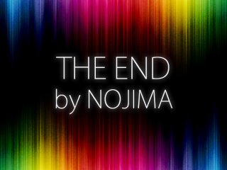 THE END by野島伸幸