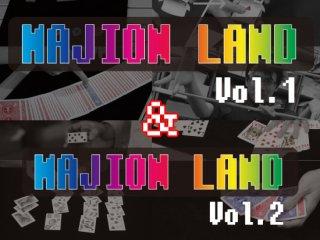 MAJION LAND Vol.1&2セット