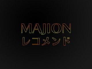 MAJION レコメンド