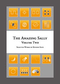 The Amazing Sally Volume 2 by佐藤喜義 著・佐藤大輔