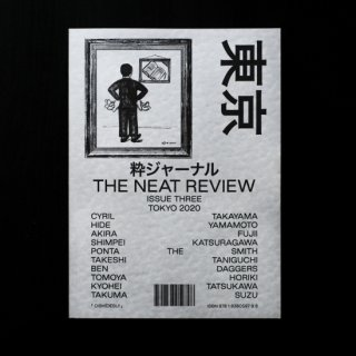 【洋書】THE NEAT REVIEW Issue 3(日本語併記)