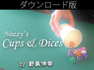 【ダウンロード版】Nozzy's Cups & Dices(ノジーズ・カップ&ダイス)by 野島伸幸