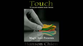 【MMSダウンロード】Touch(タッチ) by Hanson Chien(日本語字幕付き)