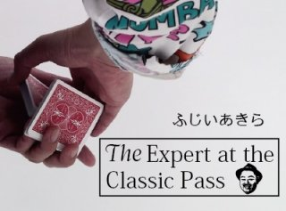 The Expert at the Classic Pass (ふじいあきらのクラシックパス)