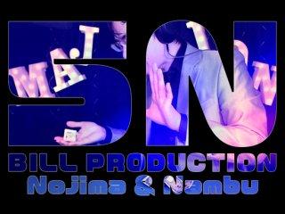 5N Bill Production(5Nビルプロダクション)by 野島伸幸 & 南部信昭