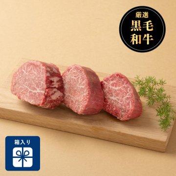 鹿児島県産黒毛和牛 ヒレステーキセット【箱入り】
