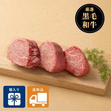 鹿児島県産黒毛和牛 フィレステーキセット[箱入り]