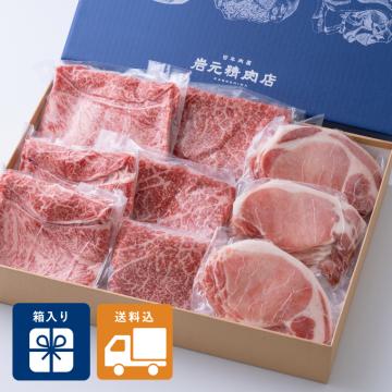 鹿児島県産黒牛・かごしま黒豚しゃぶすきセット[箱入り]