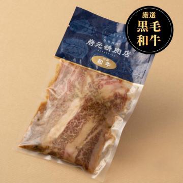 鹿児島県産黒毛和牛(焼肉)プルコギ 2袋