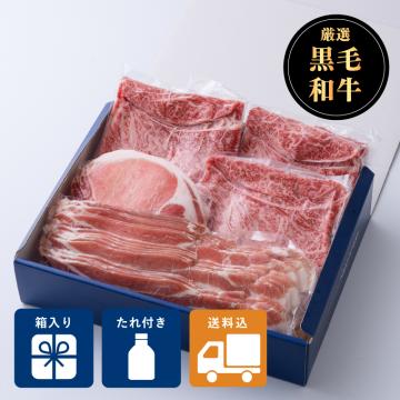 鹿児島県産黒牛・かごしま黒豚しゃぶしゃぶセット【箱入り】