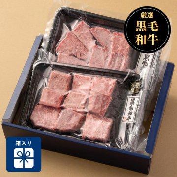 鹿児島県産黒毛和牛 ひとくちステーキ用