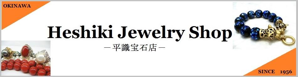 Heshiki Jewelry Shop