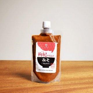 クコの実入り味噌(300g)