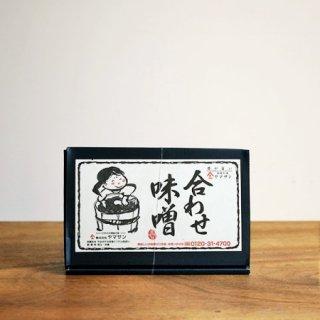 加賀合わせ味噌(1.5kg)