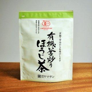 有機釜炒りほうじ茶(150g)