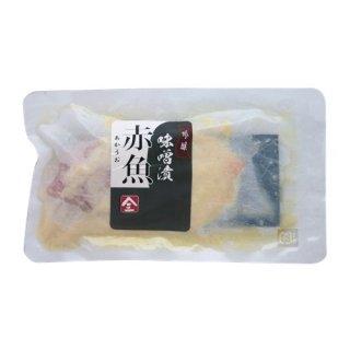 吟醸味噌漬け 赤魚