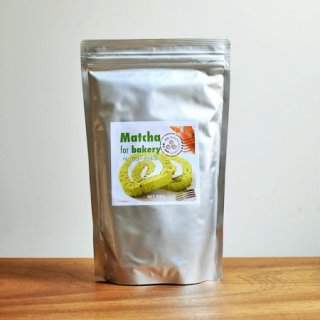 業務用 ベーカリー抹茶(500g)