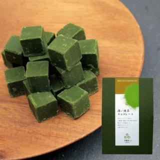 濃い抹茶チョコレート(70g)