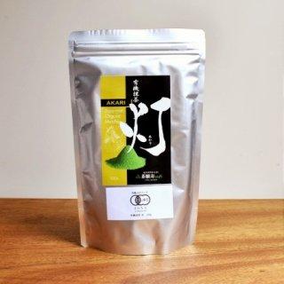 業務用 特級 有機抹茶(1kg)
