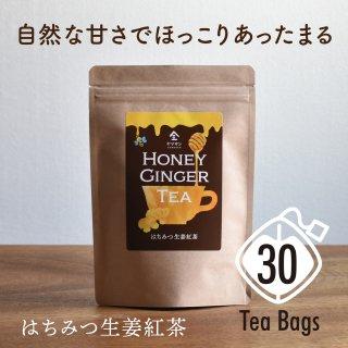 【送料無料】はちみつ生姜紅茶 (2g×30包)<br>蜂蜜紅茶 紅茶 生姜 しょうが ティーパック はちみつ ハチミツ 極上 ハチミツ紅茶 生姜湯