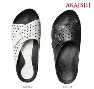 アーチフィッター603 ソファ / AKAISHI