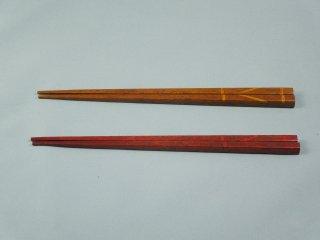 富貴漆塗 寄木箸 黄・赤