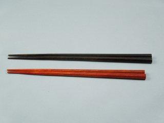 富貴漆塗 六角箸 黒・赤
