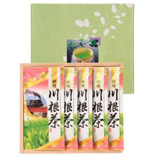 ギフト商品 川根の誉 100g × 平袋5本 【ギフト】