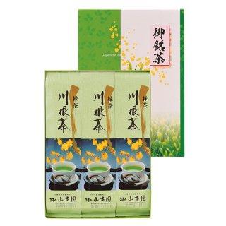 ギフト商品 川根の香 200g × 袋3本 【ギフト】