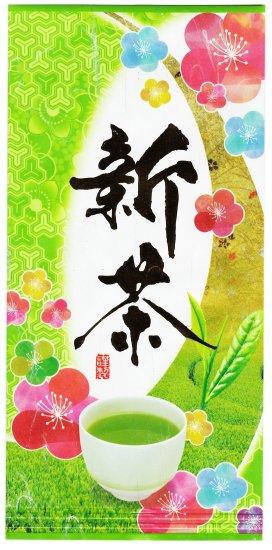 新茶 100g(3〜4営業日以内に発送)