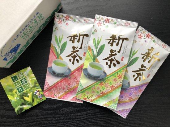新茶 お徳用セット15本(3〜4営業日以内に発送)