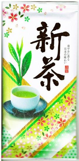 新茶 お徳用セット15本(3〜4営業日以内に発送)【画像2】